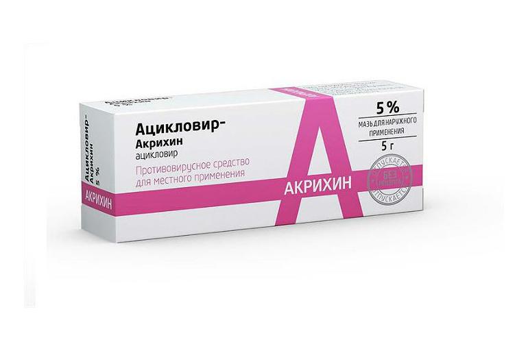 Ацикловир-Акрихин